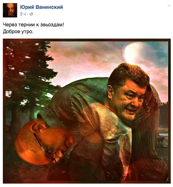 Бультерьєр-Яценюк та як ув'язнений у Гаазі Путін оголосив голодування - фото 6