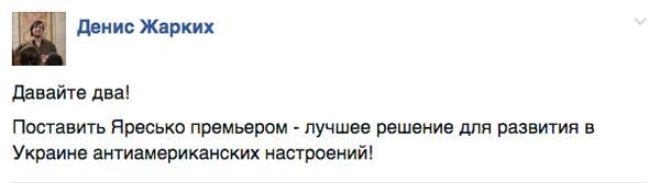 Бультерьєр-Яценюк та як ув'язнений у Гаазі Путін оголосив голодування - фото 7