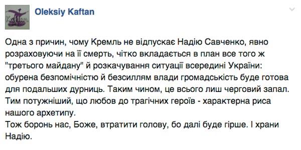 Бультерьєр-Яценюк та як ув'язнений у Гаазі Путін оголосив голодування - фото 1