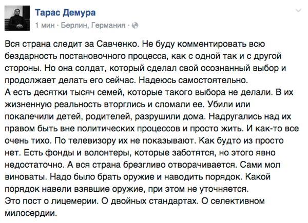 Казочка про Яценюка, який від Луценка смс-ки отримував і з Порошенком торгувався - фото 7