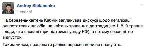 Казочка про Яценюка, який від Луценка смс-ки отримував і з Порошенком торгувався - фото 1
