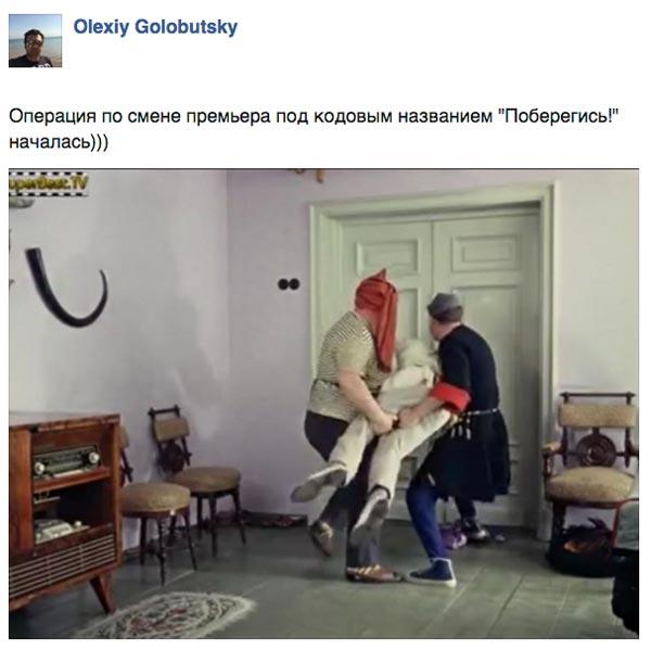Як Жіріновський програв праймеріз у Вашингтоні, а Саакашвілі створив партію в Росії - фото 3