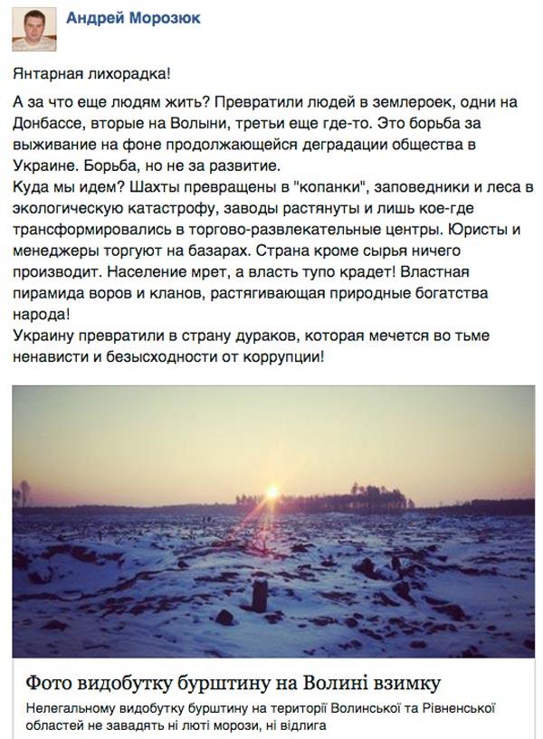 Facebook - фото 5