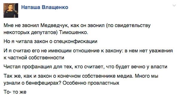 Пам'ятник згвалтованому коту, ода про зраду та Матроскін - агент Кремля  - фото 6