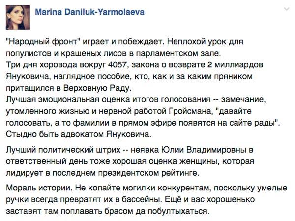 Пам'ятник згвалтованому коту, ода про зраду та Матроскін - агент Кремля  - фото 8