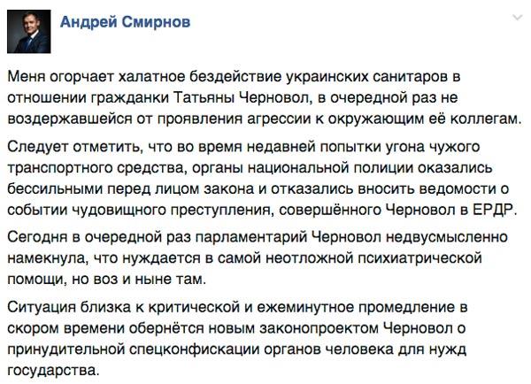 Пам'ятник згвалтованому коту, ода про зраду та Матроскін - агент Кремля  - фото 4