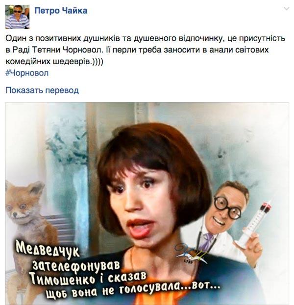 Пам'ятник згвалтованому коту, ода про зраду та Матроскін - агент Кремля  - фото 5