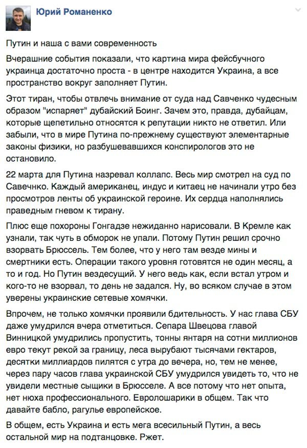 Як Яценюк саджанцями яблунь торгував та чим має займатися спеціаліст з зарплатою 1000 грн - фото 13