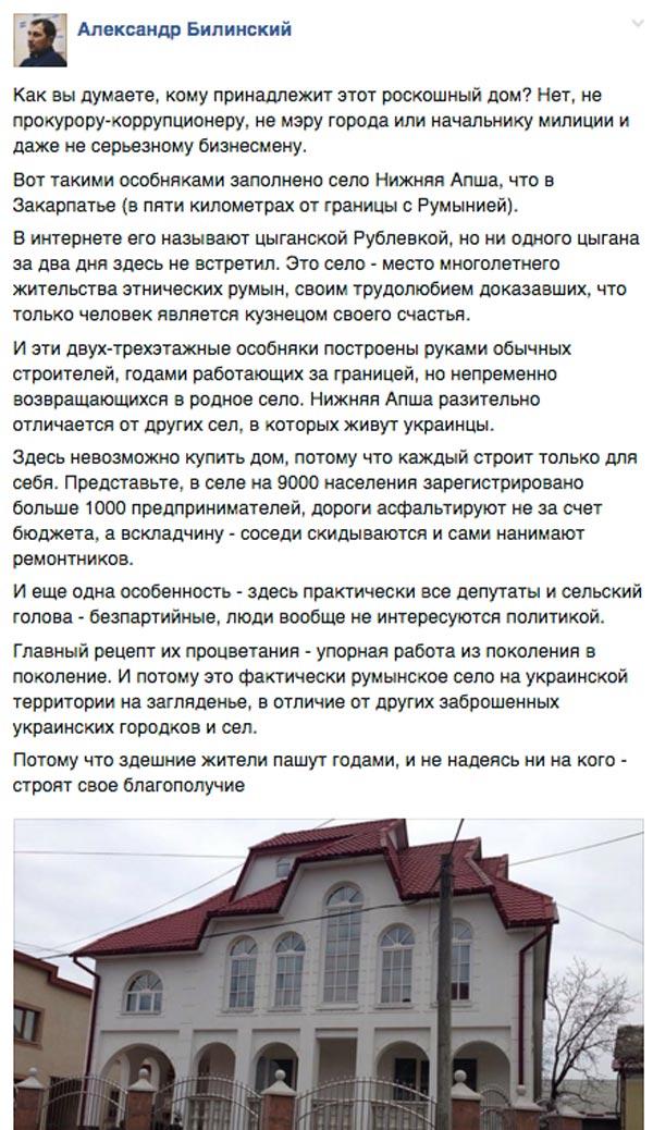 Як Яценюк саджанцями яблунь торгував та чим має займатися спеціаліст з зарплатою 1000 грн - фото 15