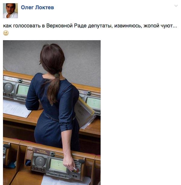 Депутатів знімають з чартерів і відправляють у БПП та як війти заміж за 27 хвилин - фото 15