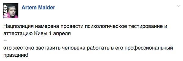 Балада про імунітет та стратегічний запас бурштину на шиї Яресько - фото 7