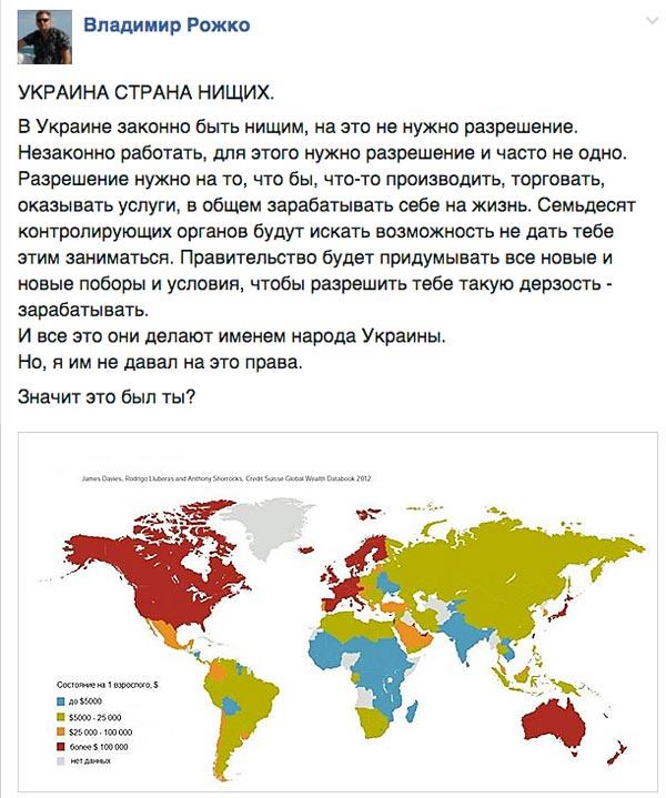 Балада про імунітет та стратегічний запас бурштину на шиї Яресько - фото 14