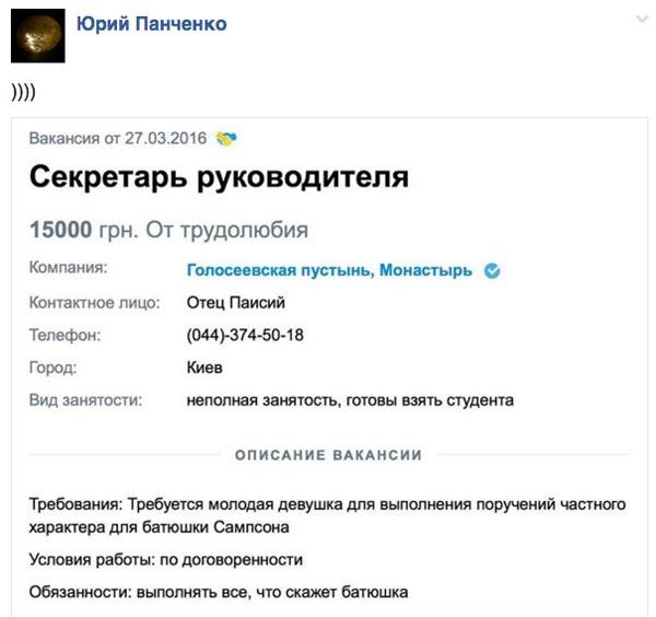Балада про імунітет та стратегічний запас бурштину на шиї Яресько - фото 10