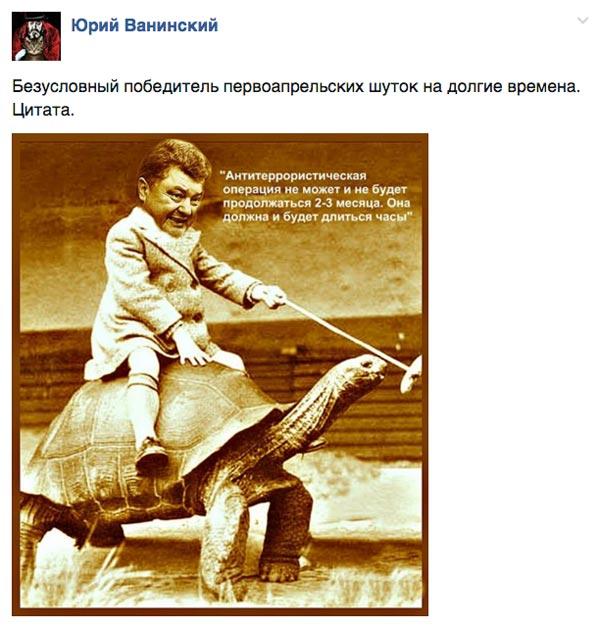 Facebook - фото 9