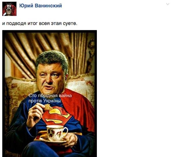 ПанамаПейпарз - Янукович прокоментував президентський офшорний скандал - фото 10