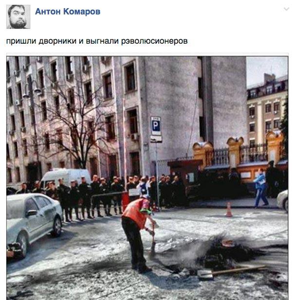 """День зоофіла під Кабміном або як Ляшко """"кадрив тьолочок"""" - фото 15"""