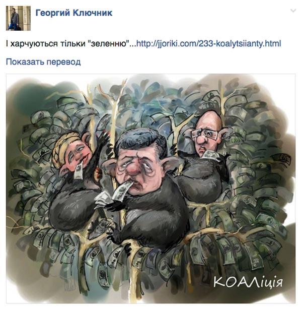 Призначимо єнота міністром культури та за що Меркель дякувала Яценюка - фото 2