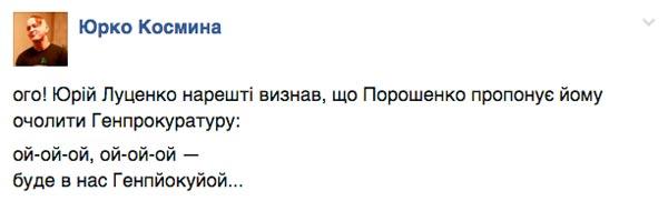 Призначимо єнота міністром культури та за що Меркель дякувала Яценюка - фото 7