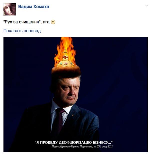 Призначимо єнота міністром культури та за що Меркель дякувала Яценюка - фото 6