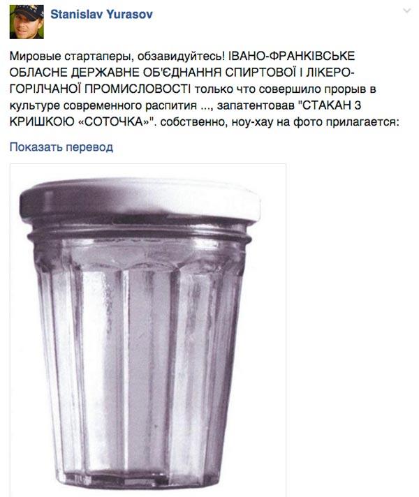 Віце-віце-віце-віце-віце-прем'єр Кириленко та симпатичний упир з фабрики Рошен - фото 12