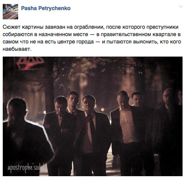 Віце-віце-віце-віце-віце-прем'єр Кириленко та симпатичний упир з фабрики Рошен - фото 8