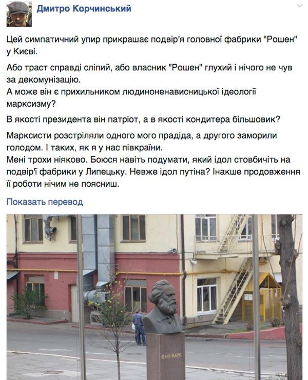 Віце-віце-віце-віце-віце-прем'єр Кириленко та симпатичний упир з фабрики Рошен - фото 9