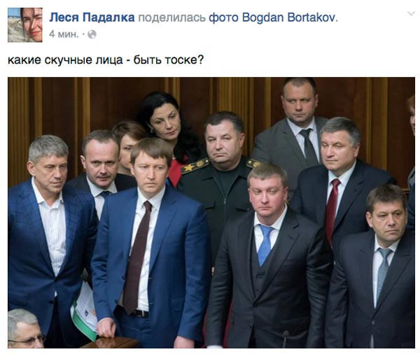 Як соцмережі реагують на призначення нового уряду (ФОТОЖАБИ) - фото 10