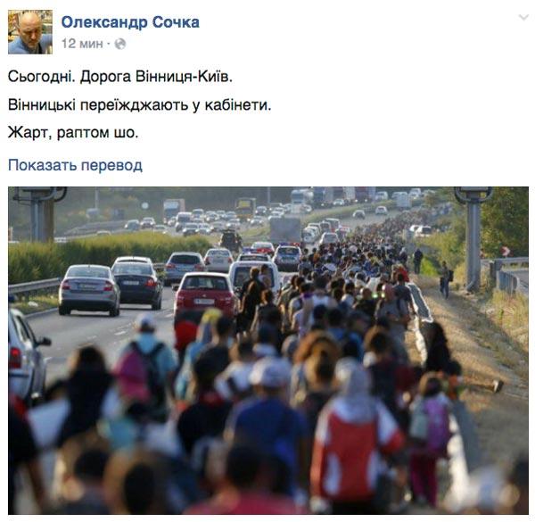 Як соцмережі реагують на призначення нового уряду (ФОТОЖАБИ) - фото 2