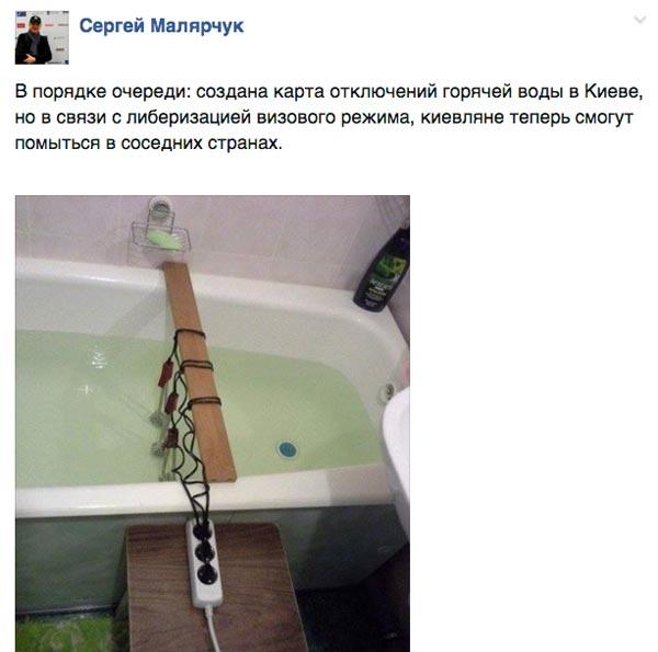 """Як чоловік Льовочкіної """"здрастє"""" говорив, а депутат Верховної Ради на одну зарплату жив  - фото 8"""