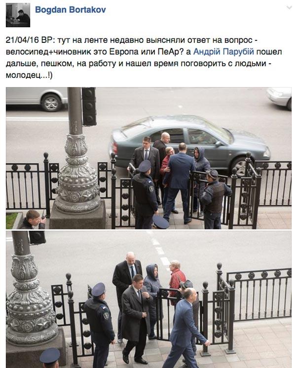 """Як чоловік Льовочкіної """"здрастє"""" говорив, а депутат Верховної Ради на одну зарплату жив  - фото 6"""