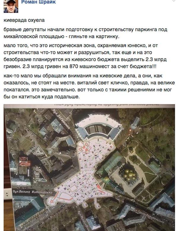 """Як чоловік Льовочкіної """"здрастє"""" говорив, а депутат Верховної Ради на одну зарплату жив  - фото 7"""
