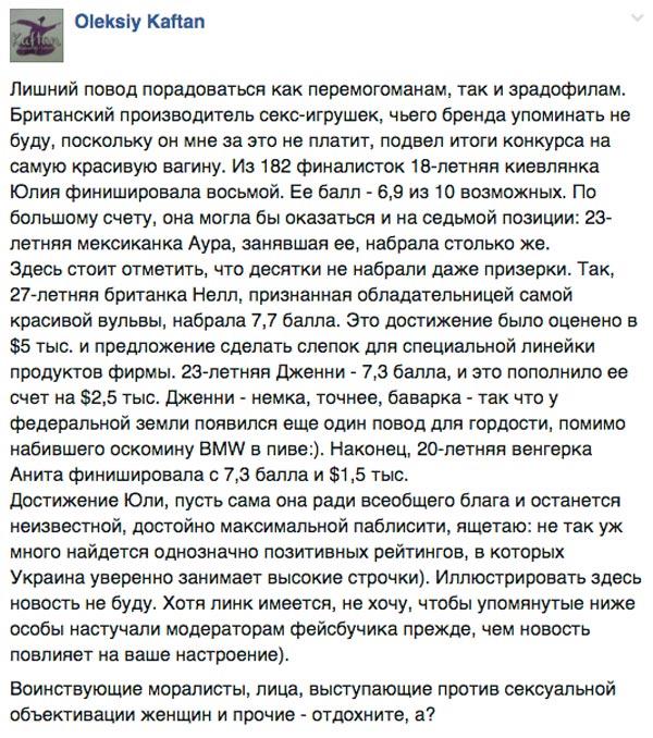 """Як чоловік Льовочкіної """"здрастє"""" говорив, а депутат Верховної Ради на одну зарплату жив  - фото 9"""