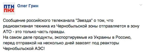 Ківа-стайл та де купити донецько-луганський словник - фото 3