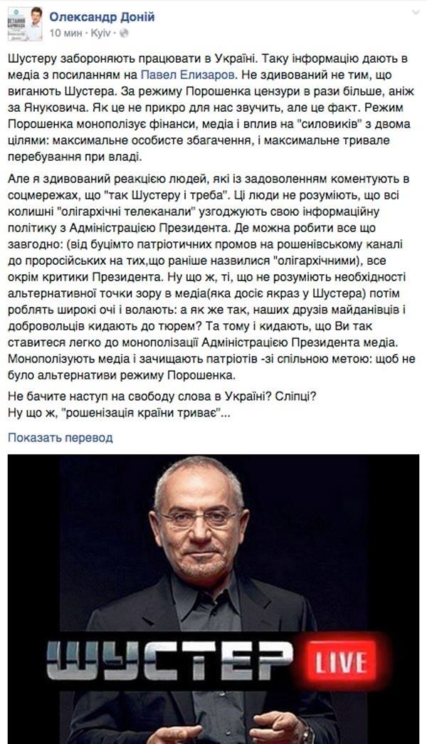 """""""Прі Януковичу такого не було"""" - фото 8"""
