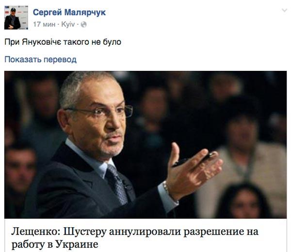 """""""Прі Януковичу такого не було"""" - фото 7"""