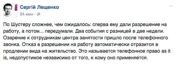"""""""Прі Януковичу такого не було"""" - фото 6"""