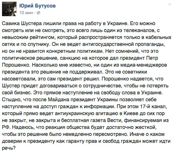 """""""Прі Януковичу такого не було"""" - фото 5"""