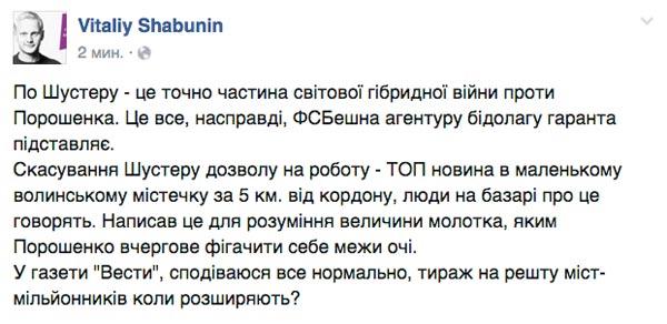 """""""Прі Януковичу такого не було"""" - фото 3"""