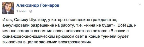 """""""Прі Януковичу такого не було"""" - фото 2"""