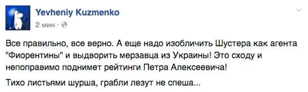 """""""Прі Януковичу такого не було"""" - фото 1"""
