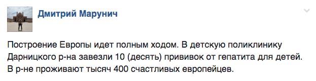 Ода невідомій банкірші та чи поверне Ека Згуладзе службову квартиру в Києві - фото 3