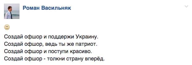 Ода невідомій банкірші та чи поверне Ека Згуладзе службову квартиру в Києві - фото 7
