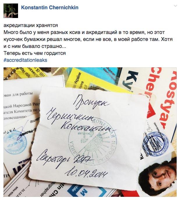 Ода невідомій банкірші та чи поверне Ека Згуладзе службову квартиру в Києві - фото 13