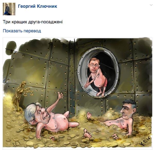 Путін і ручка Хаммера та як кума замінила кума у Верховній Раді  - фото 7