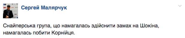 Путін і ручка Хаммера та як кума замінила кума у Верховній Раді  - фото 8