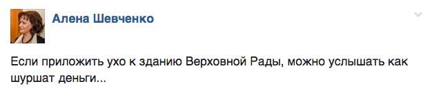 Путін і ручка Хаммера та як кума замінила кума у Верховній Раді  - фото 10