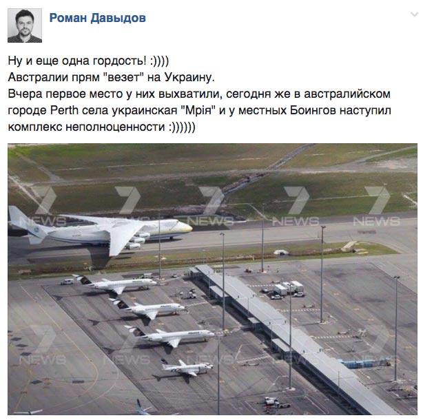 """Нове міністерство """"Європісня-2017"""" та як пишеться email Нацбанка   - фото 8"""