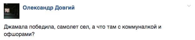"""Нове міністерство """"Європісня-2017"""" та як пишеться email Нацбанка   - фото 13"""