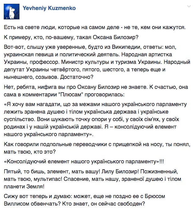 Десять негренят та чому українське політичне болото знову затягує ряскою - фото 12