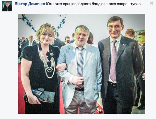 Десять негренят та чому українське політичне болото знову затягує ряскою - фото 10